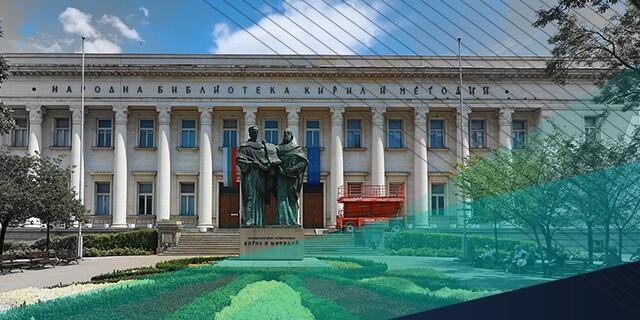Bulgaristan Konsoloslukları